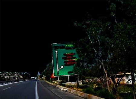crete-road-sign